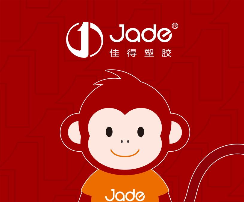 品牌策略、品牌Slogan、产品核心卖点策划、包装设计、logo设计
