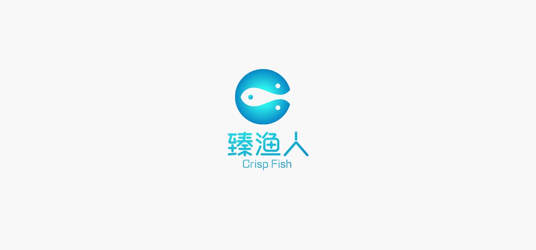 臻渔人-0.jpg