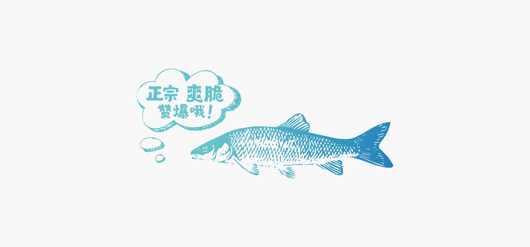 臻渔人-3.jpg