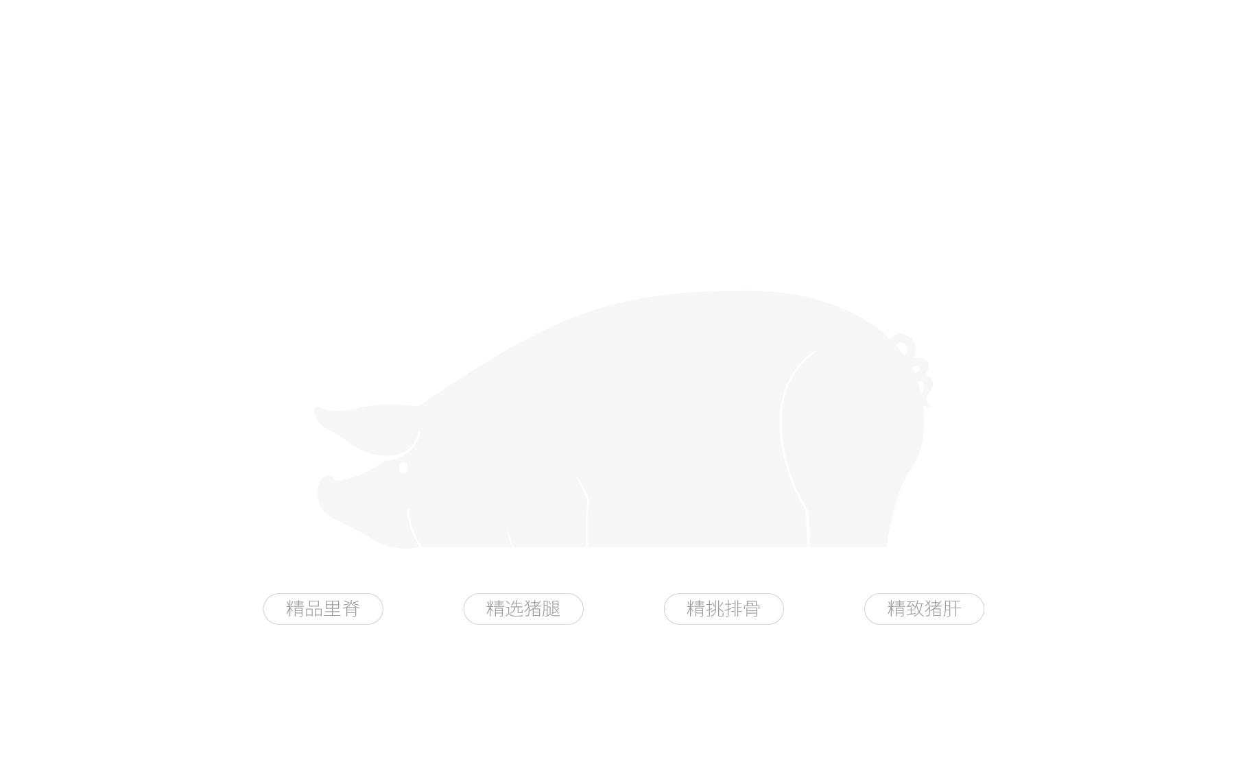 网站案例-草野香猪-07.jpg