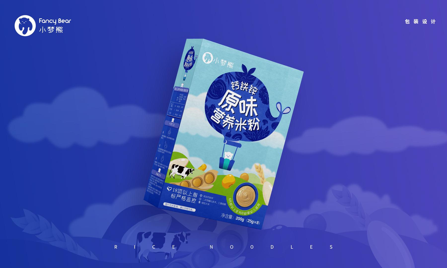 小梦熊-包装展示页面_02.jpg